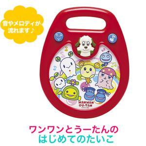 ワンワンのはじめてのタイコ  いないいないばぁ NHK  おもちゃ わんわん うーたん 子供用 幼児用 太鼓 楽器 プレゼント 人気 おすすめ