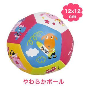 柔らかい ボール 赤ちゃん おもちゃ モンスイユ Rub a dub dub ベビー 赤ちゃん おも...