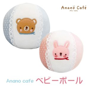 布製 音が鳴るベビーボール ミニボール がらがら ラトル モンスイユ anano cafe アナノカ...