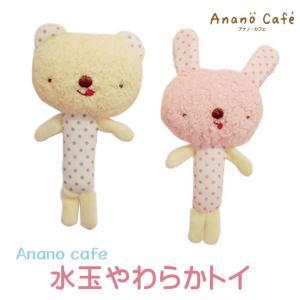 水玉のお洋服がかわいいベビーにぎにぎ モンスイユ anano cafe 選べる2種類