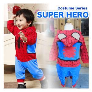 スパイダーマン コスチューム 子供  長袖 カバーオール 衣装 ハロウィン ベビー 赤ちゃん 80cm 90cm 95cm 男の子|cherie-box