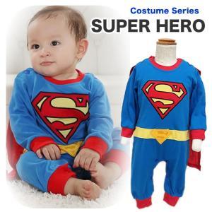 ハロウィンに普段使いに 超かっこいいスーパーマン風の長袖カバーオール(マント付き) 男の子用|cherie-box