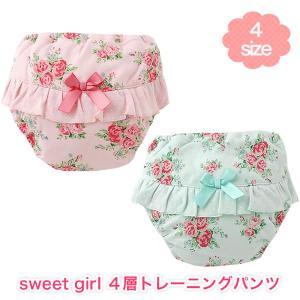 ニシキ トレパン  ローズ×ドット sweet girl ス...