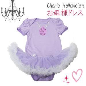 ハロウィン ベビー  薄紫 半袖 プリンセス ドレス 衣装 女の子用 女の子 子供 ベビー コスチューム コスプレ|cherie-box