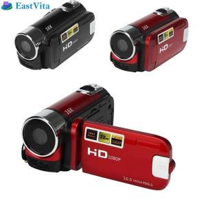 液晶ビデオカメラ フル HD 1080P 16M 16倍デジタルズーム ポータブル