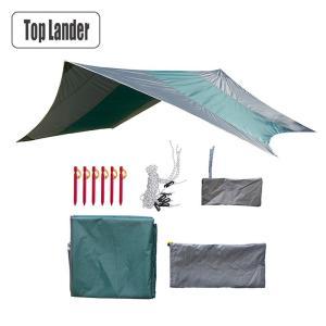 キャンプテント 超軽量 タープ 防水 超大型 ハンモック 日よけ天蓋日陰