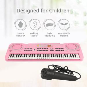デジタルキーボード 電子 ピアノ オルガン 61キー マイク付き おもちゃ 楽器玩具