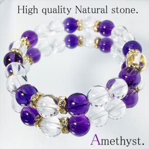 ブレスレット レディース 天然石 高品質 アメジスト 水晶 パワーストーン ブレスレット レディース アクセサリー 専用ケース付き ラッピング無料 限定価格|cherry-jewel