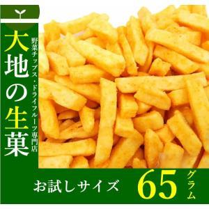 【ポイント】 ほくほくのジャガイモに、九州福岡名産の明太子をトッピング♪ ちょっと辛めの味わいで、ビ...