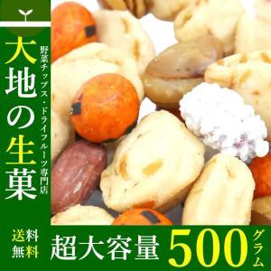 【ポイント】 昔懐かしいお味や、甘めのお豆、ピリ辛お豆など5種類それぞれ違ったお味を楽しみながらビー...