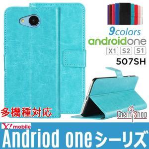 9色 多機種対応 Android One ケース 手帳 An...