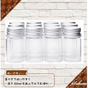 小瓶 アルミ キャップ ボトル ミニチュア ガラス 容器 コ...