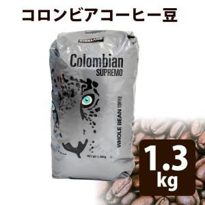 コーヒー豆 1360g 1kg コロンビア ホール 豆 コロンビアコーヒー ホールビーン ミディアム ミディアムロースト|cherrybell