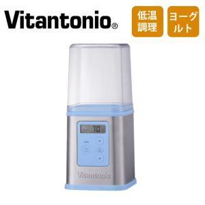 ヨーグルトメーカー ビタントニオ vitantonio VYG-11-IV YOGURT MAKER 甘酒 味噌 発酵 プレゼント 容器1つ付き 25〜70℃
