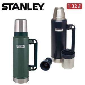 STANLEY スタンレー クラシックボトル 真空ボトル 水筒 おしゃれ 魔法瓶 ステンレスボトル 1.4QT 保温 ステンレス  マイボトル 保温 保温ボトル|cherrybell