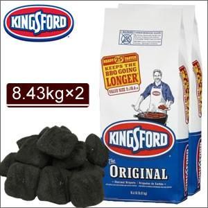 BBQに最適  KINGSFORD キングスフォード チャコール  炭 バーベキュー用豆炭 8.43kg×2個セット お得セット|cherrybell