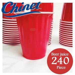 レッドカップ 240個 ビール ジュースに Chaint カークランド KIRKLAND|cherrybell