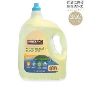 すっきり洗える 大容量でお得   KIRKRAND Signature  カークランド エコフレンドリー 食器用 液体 洗剤 3.99L ディッシュソープ|cherrybell
