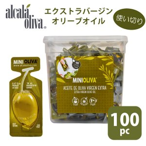 ALCALA オリーブオイル エクストラバージンオイル ミニオリーバ 100個 OLIVA EVOO