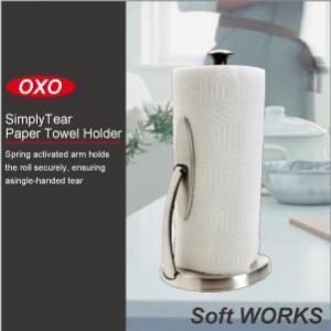 OXO シンプルペーパータオルホルダー ステンレス製 SoftWorks キッチンペーパーホルダー アメリカサイズのペーパーにも  北海道・沖|cherrybell