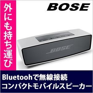 ボーズ Bose SoundLink Mini Blueto...