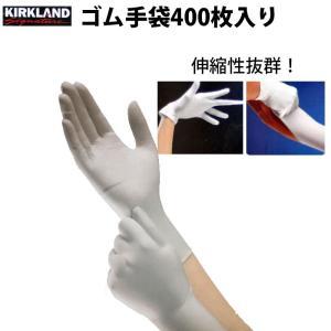 ゴム手袋 手袋 使い捨て ニトリルグローム ラテックス 衛生 S Mサイズ(M)