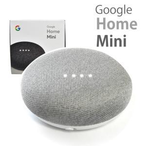 グーグルホームミニ google home mini 本体 チャコール チョーク スマートスピーカー...