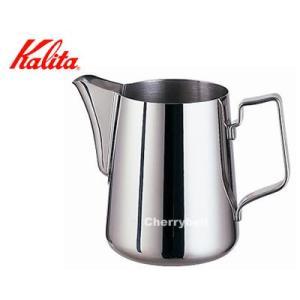 Kalita カリタ ミルクフォーマーポット ミルクジャグ ステンレス製 カプチーノ作りにどうぞ|cherrybell
