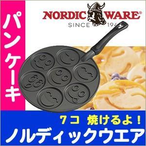 アニマル入荷 クリスマスに   Nordicware ノルディックウェア  スマイル アニマル パンケーキ  フライパン|cherrybell