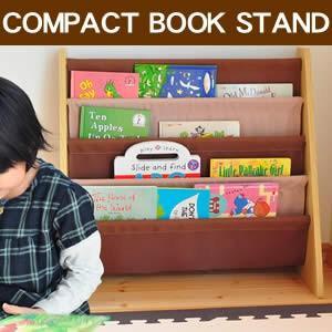 コンパクトブックスタンド 本棚 ブックシェルフ 収納 おかたづけ おもちゃ箱 見せる収納 読ませる収納 cherrybell