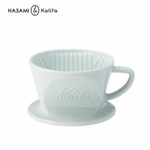 カリタ HA101ドリッパー 陶器 波佐見焼 ウェーブフィルター専用 HASAMI  Kalita 三つ穴ドリッパー HA101 1-2人用|cherrybell