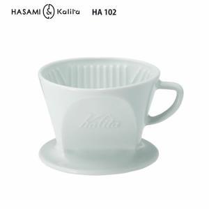HA 102 ドリッパー HASAMI 波佐見焼 Kalita 三つ穴ドリッパー 陶器|cherrybell
