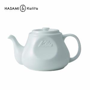 HA コーヒーポット HASAMI 波佐見焼 Kalita 陶器 ティーポット|cherrybell