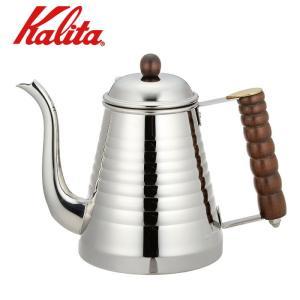カリタ Kalita  ウェーブポット ドリップ式ポッド 1000ml 1L コーヒーポッド ドリッ...