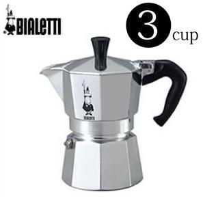 Bialetti ビアレッティ Moka Express モカエキスプレス エスプレッソメーカー 3カップ|cherrybell