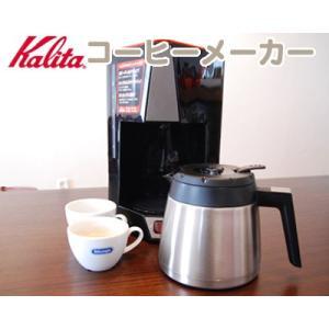 コーヒーメーカー カリタ|cherrybell