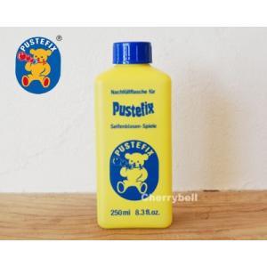 PUSTEFIX プステフィクス 安心 しゃぼん玉液 シャボン玉 詰替え用 レフィル 250ml