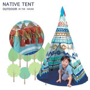 プレイオン ネイティブテント NATIVE TENT ハウステント おままごと キッズテント 子供用テント|cherrybell
