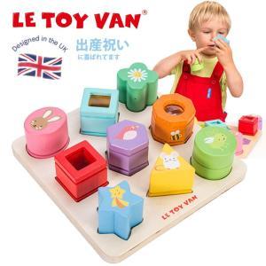 高級 木製 木のおもちゃ 形合わせ 型はめパズル 型はめ 知育玩具 1歳 おもちゃレトイバン ファーストジーニアスレッスン Le Toy Van レ・トイ・バン  イギリス|cherrybell