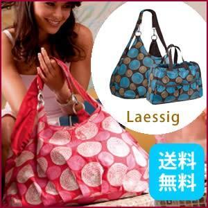 人気商品 ドイツ生まれのマザーズバッグlaessig/レッシグ バッグが2つ付いてくる ゴールドショルダーバッグ 100%無害・無汚染素材 ママバッグ パ|cherrybell