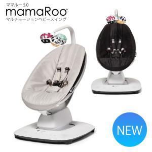 mamaroo4.0 新登場 バウンサー 電動バウンサー ベビーバウンサー ママルー4.0 プラッシ...