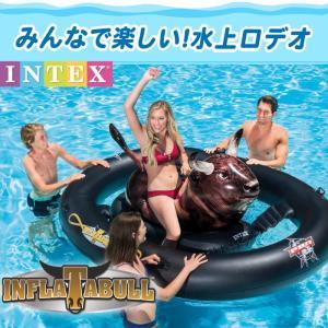 ロデオ プール 浮き輪 浮き具 子供用プール 子ども用浮き輪 楽しい instagram インスタ映...
