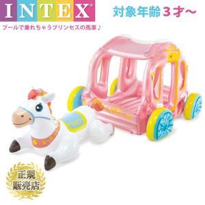 ●商品名 INTEX Princess Carriage Float ●名称 インテックス プリンセ...