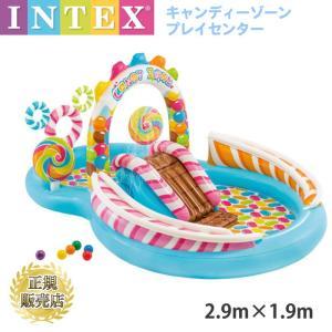 キッズプール すべり台 付プール INTEX インテックス こども用 ビニールプール 子供用 キャンディーゾーンプレイセンター