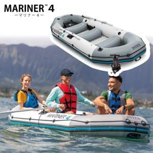 ゴムボート ボート 船 手漕ぎ 4人乗り オール 収納バッグ 空気入れ付き 釣り 海 湖 川 などの...