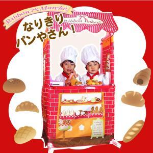 おままごと遊び お店屋さんごっこ パン屋さん ケーキ屋さん   木製調理器具・テーブル付き リボンマルシェ テント|cherrybell