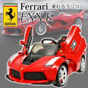 フェラーリ La Ferrari ラフェラーリ キッズライドオン 乗用玩具 電動自動車 玩具 男の子...
