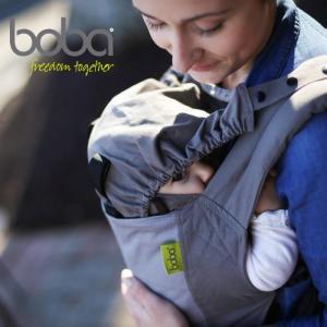 ボバキャリア ボバフード boba スリーピングフード アクセサリー (ブラウン)(ベージュ)|cherrybell