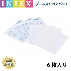 プール ビニールプール 修理用パッチ 6枚入り インテックス INTEX プール修理 リペアパッチ...