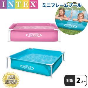 プール ベランダ インテックス ビニールプール ミニフレームプール 122cm 水あそび レジャープール 家庭用プール キッズ 子供用プール 自宅用プール INTEX|cherrybell